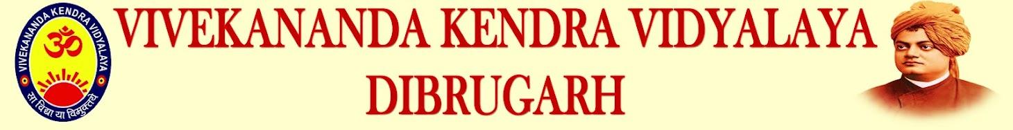 Vivekananda Kendra Vidyalaya Dibrugarh