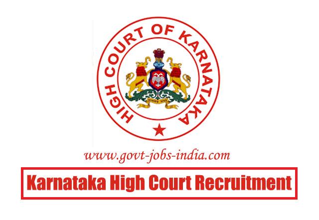 Karnataka High Court Recruitment 2020 - 851 Oath Commissioners Vacancy – Last Date 07 February 2020