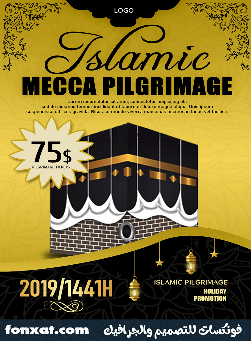 Download Islamic designs psd Kaaba Mecca