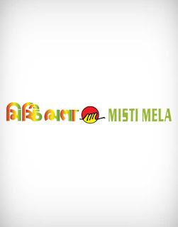 misti mela vector logo, misti mela logo vector, misti mela logo, misti mela, মিষ্টি মেলা লোগো, sweet logo vector, food logo vector, misti mela logo ai, misti mela logo eps, misti mela logo png, misti mela logo svg