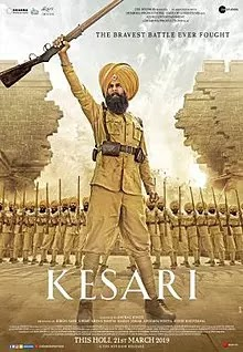 kesari New Movie on amazon