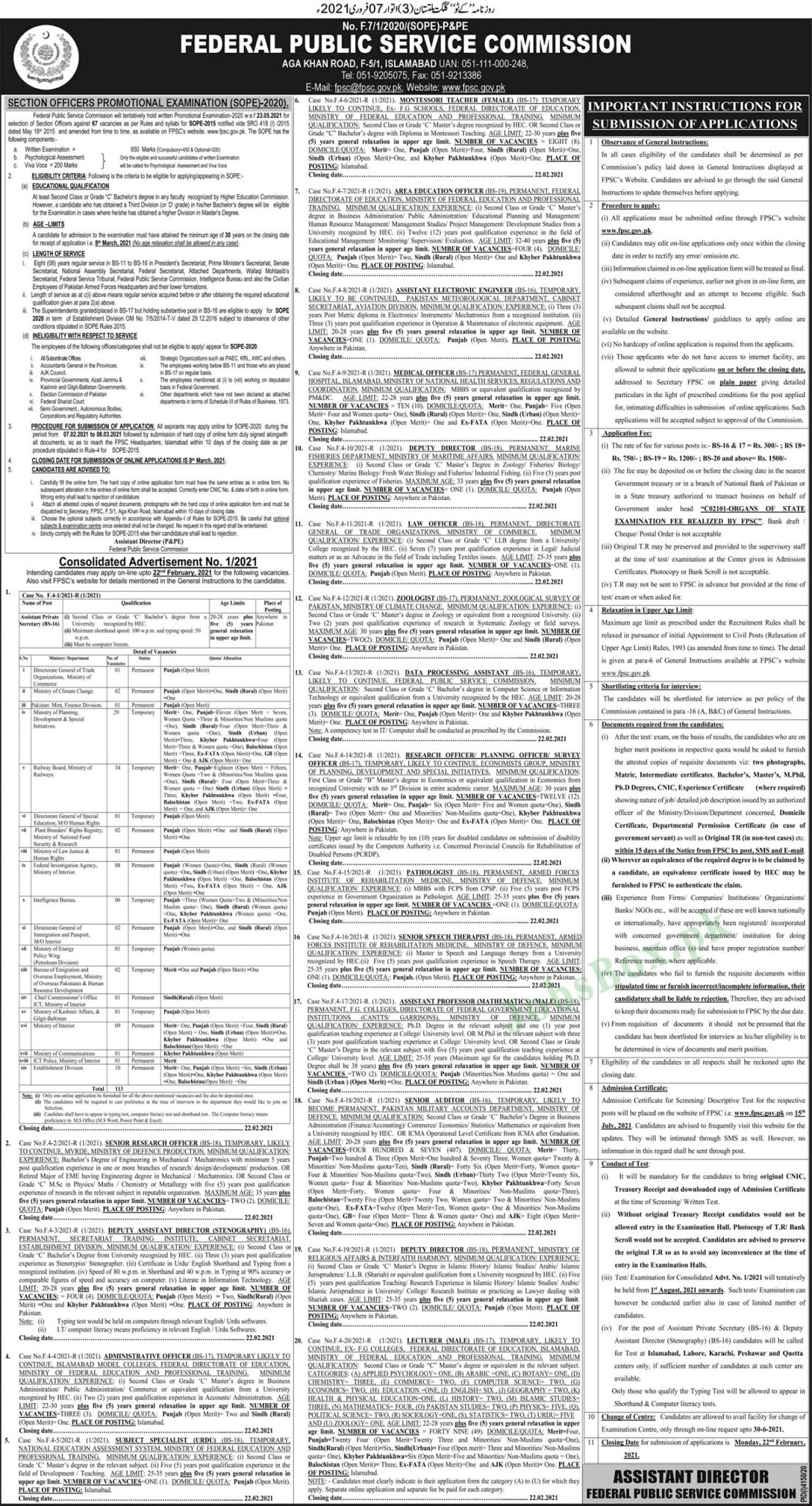 FPSC jobs 2021 Advertisement | Govt Jobs 2021 Pakistan - thejobs365.com