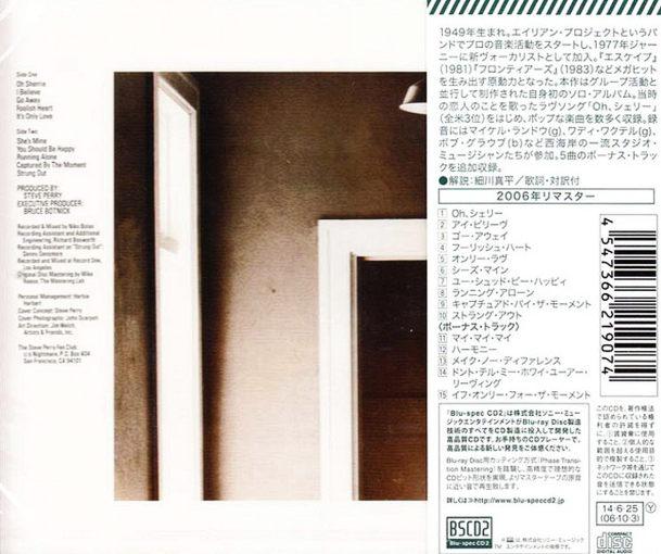STEVE PERRY - Street Talk [Japan Blu-spec CD2 remastered +5] back