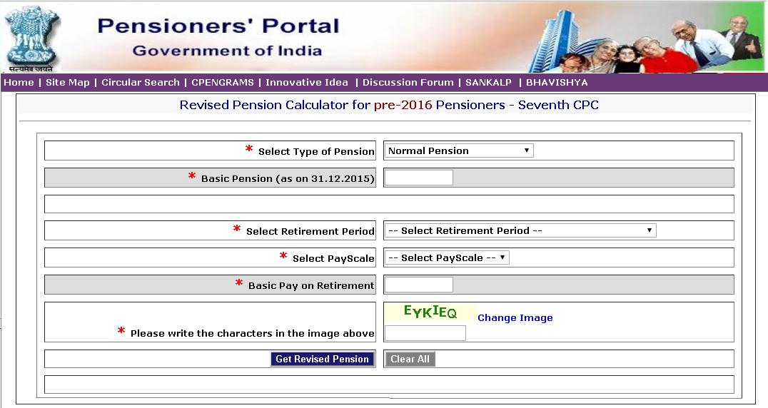 revised-7thcpc-pension-calculator-7cpc