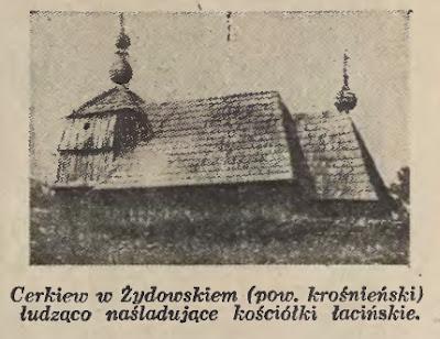 Żydowskie cerkiew 1933