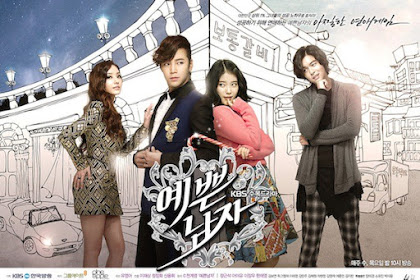 Pretty Boy Bel Ami (Pretty Boy) 예쁜남자 Yebbeun Namja 2013 Kdrama
