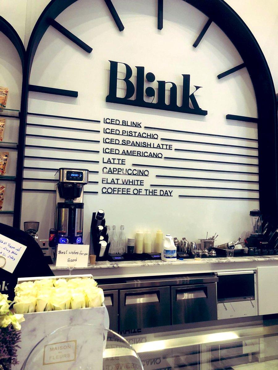 أسعار منيو و رقم عنوان فروع بلينك كافيه Blink Cafe