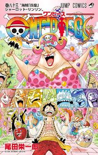 ワンピース コミックス 第83巻 表紙 | 尾田栄一郎(Oda Eiichiro) | ONE PIECE Volumes