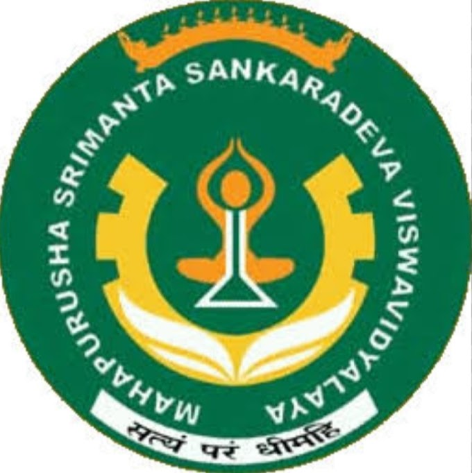 Shrimanta Shankardeva Viswavidyalaya Nagaon Recruitment 2020 For 5 Security Guard ,Driver,Cook and other posts