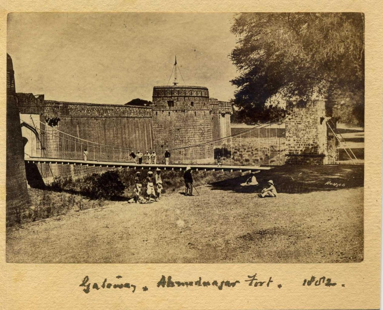 Gateway of Ahmedabad Fort, India - 1882