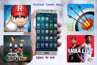 Famous Android Game Apps