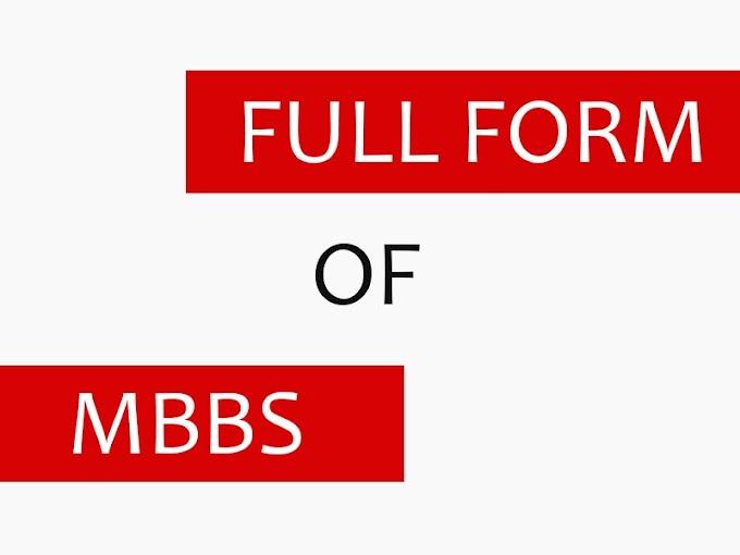 MBBS का फुल फॉर्म क्या होता है हिंदी मे