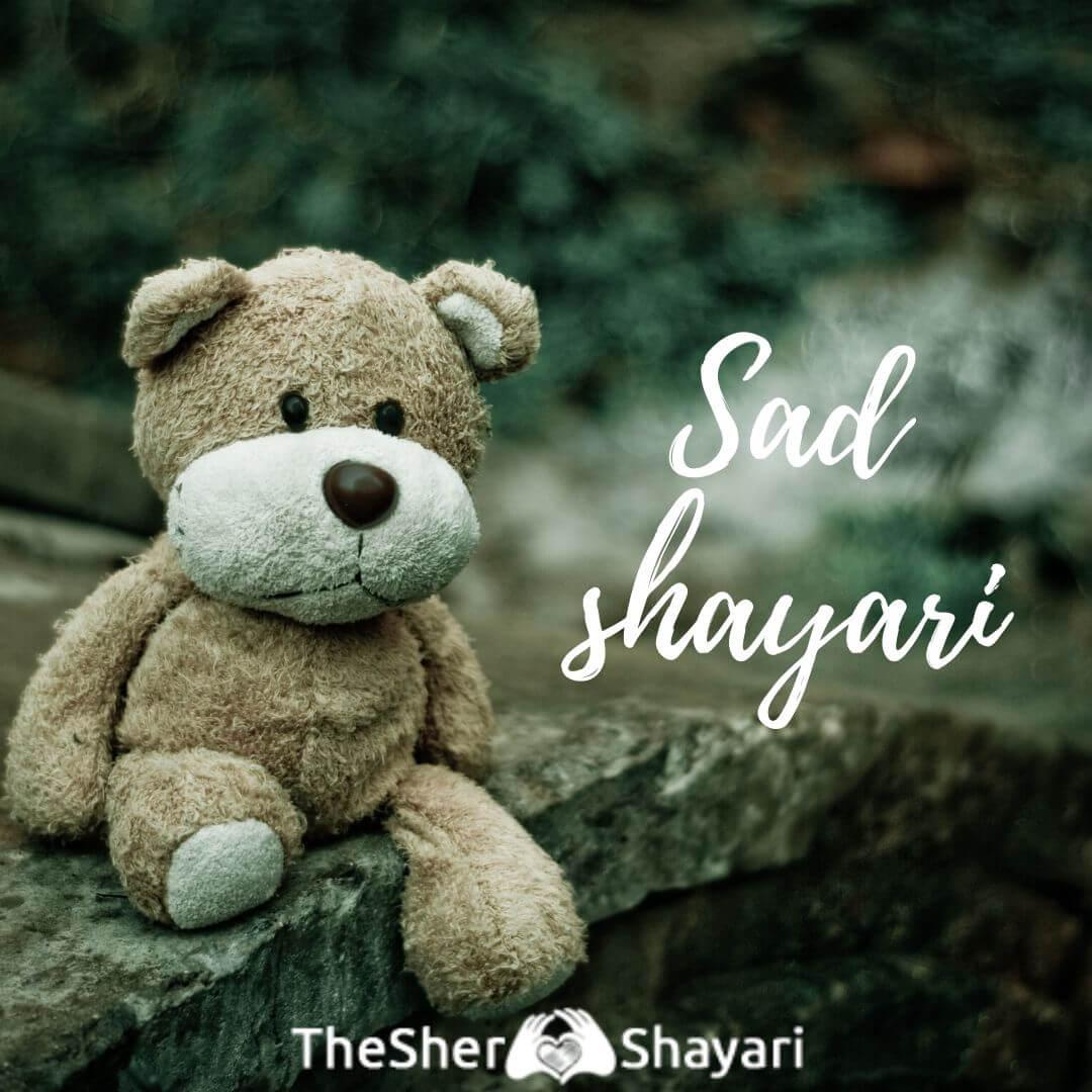 Explore Sad Shayari