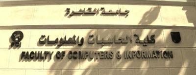 كلية الحاسبات والمعلومات    جامعة القاهرة    5 شارع احمد زويل - ثروت سابقاً - الأورمان - الجيزة