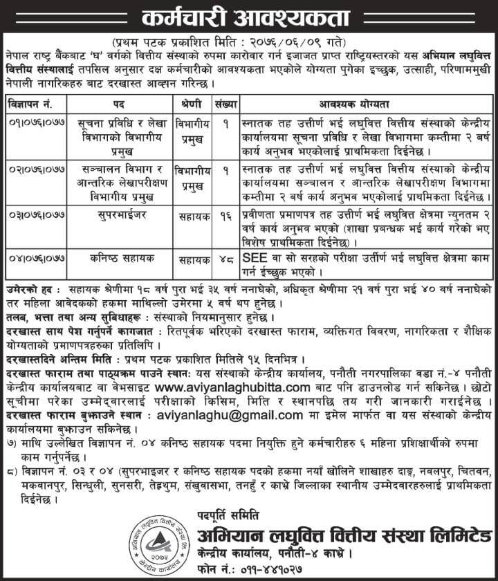 Abhiyan Laghubitta Bittiya Sanstha Limited Vacancy Notice for Various Positions