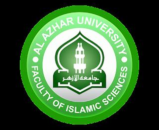 """""""برنامج التعليم عن بعد لجامعة الأزهر""""مميزات ورسوم  وخطوات التقديم للعام 2020-2021"""