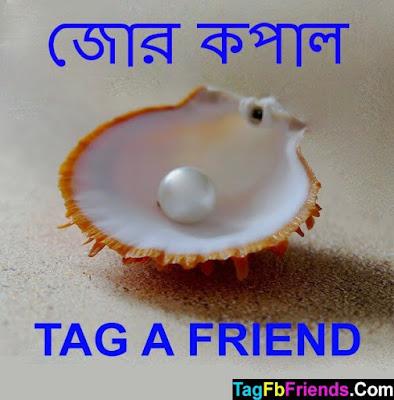 Good luck in Bengali language