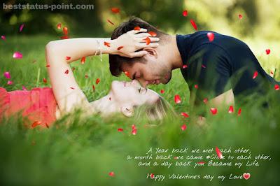 Valentine's-day-wishes
