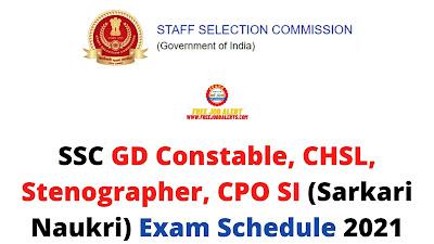 Sarkari Exam: SSC GD Constable, CHSL, Stenographer, CPO SI (Sarkari Naukri) Exam Schedule 2021