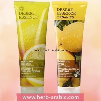 شامبو الليمون للشعر الدهني ديزيرت ايسنس
