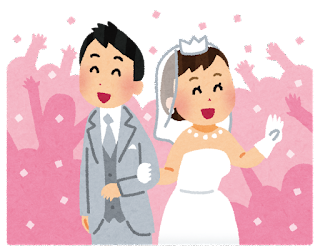 wedding_syukufuku%255B1%255D.png