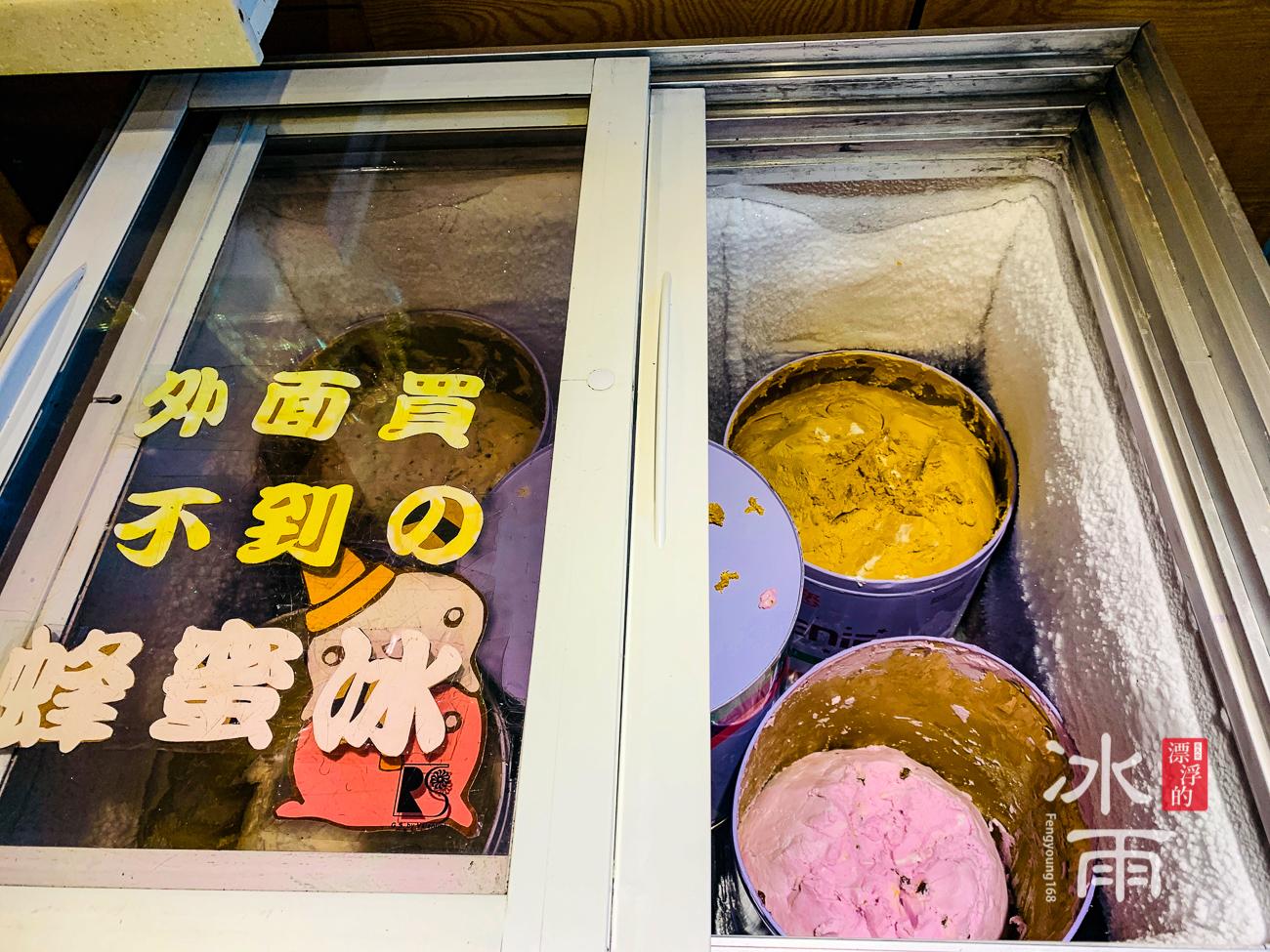 築湘養生麻辣火鍋店|冰淇淋