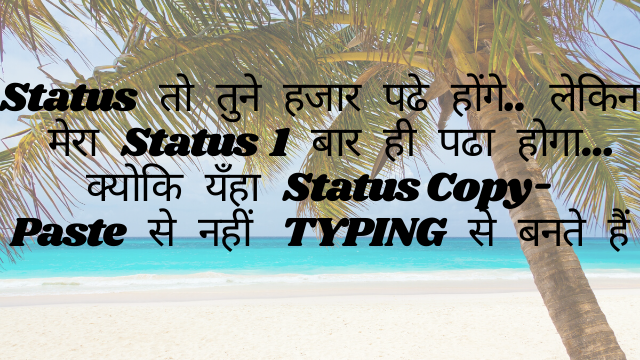 Love Attitude Status for Whatsapp in Hindi