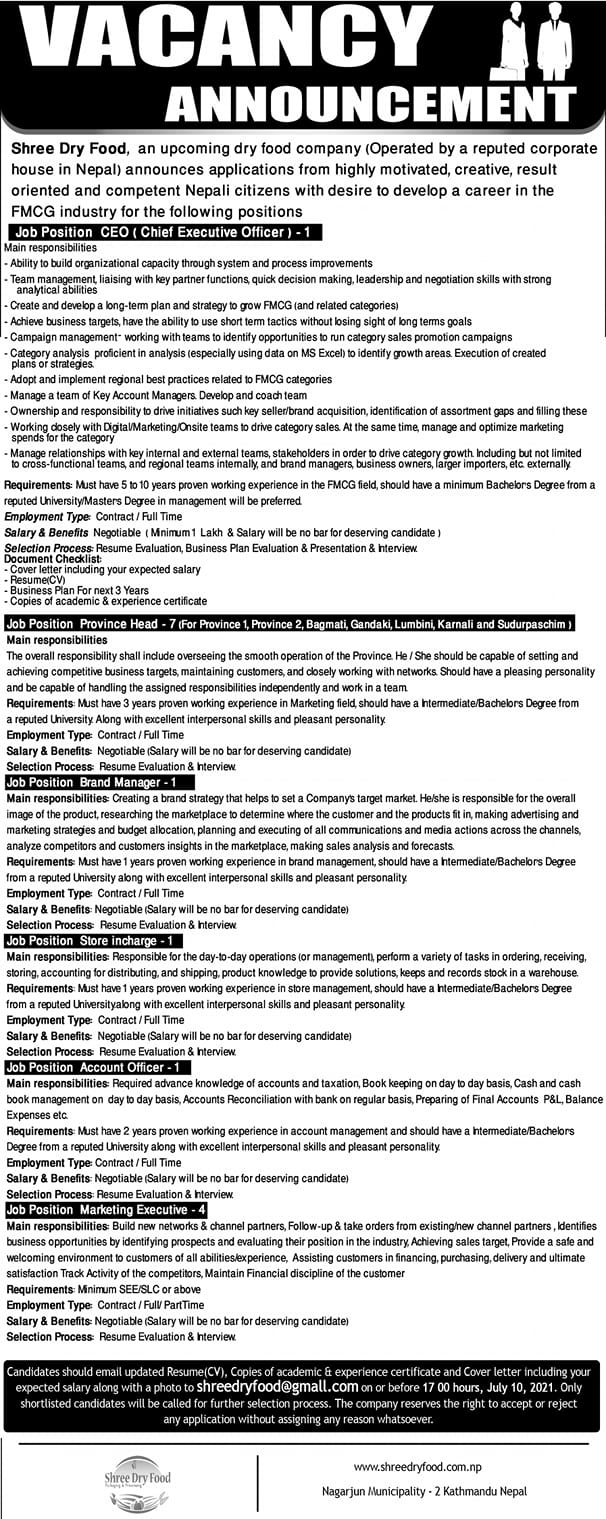 Shree Dry Food, Kathmandu Job Vacancy for Various Position in all Provinces