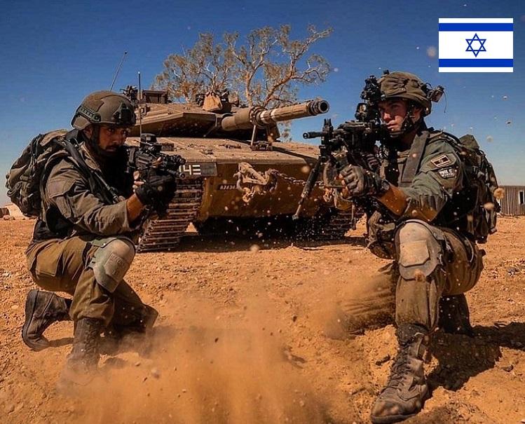 IDF.jpg (749×605)