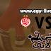مشاهدة مباراة الأهلي والوداد الرياضي بث مباشر بتاريخ 23-10-2020 دوري أبطال أفريقيا