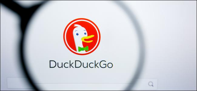 شعار DuckDuckGo تحت عدسة مكبرة.