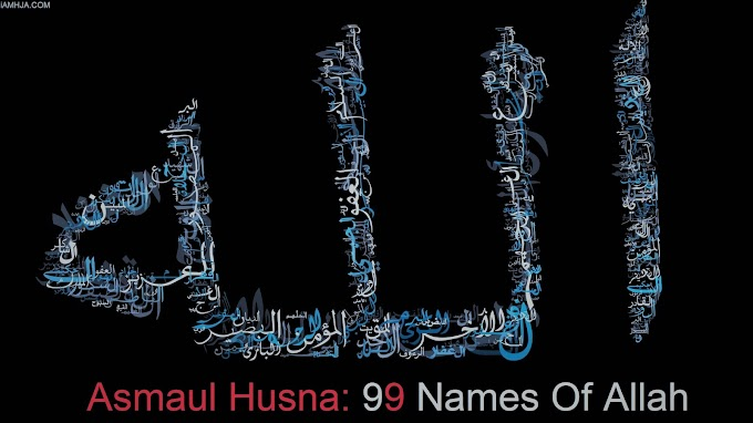 Asmaul Husna: 99 Names Of Allah Complete Arabic Translation and Meanings