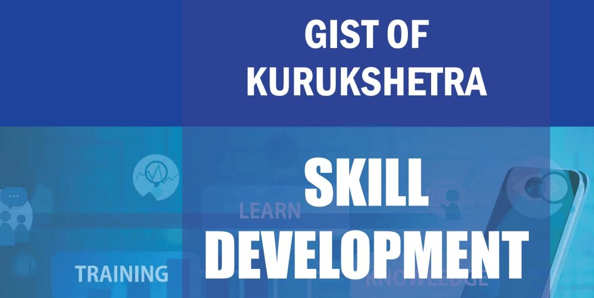 Gist of Kurukshetra February 2020
