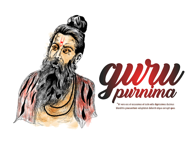 guru purnima hd images free download