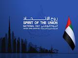 رمزيات روح الاتحاد اليوم الوطني الاماراتي 49