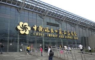 معرض الصين - جوانجو   Guanzhou