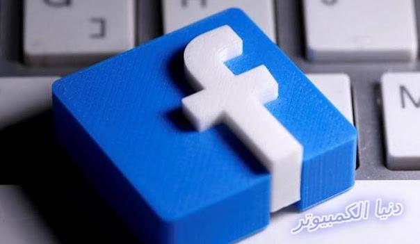 من يستطيع التعليق على منشوراتك في الفيس بوك