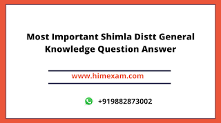 Most Important Shimla Distt General Knowledge Question Answer