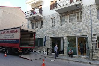 Έκλεισε η Alpha Bank στο Άργος Ορεστικό