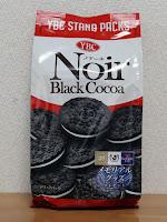YBC版 Noir Black Cocoa (ノアール ブラック ココア) クッキー
