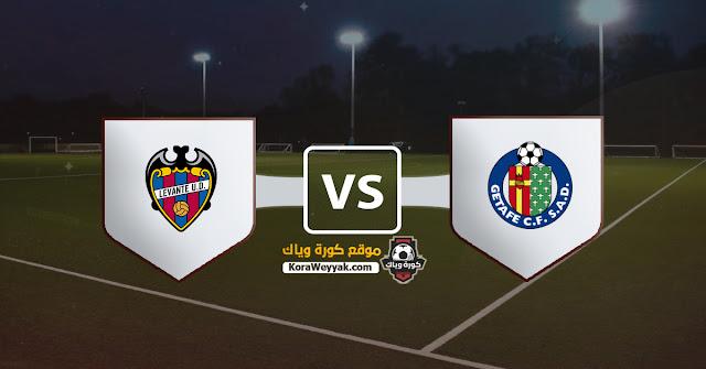 نتيجة مباراة ليفانتي وخيتافي اليوم السبت 5 ديسمبر 2020 في الدوري الاسباني