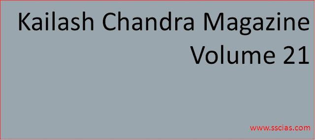 Kailash Chandra Magazine Volume 21