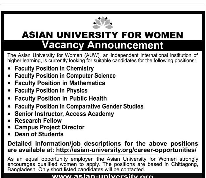 Asian University for Woman (AUW) Job Circular 2019