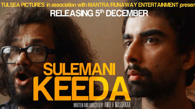 Sulemani Keeda 2014 Hindi Full Movie Download HDRip 420p