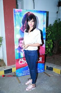 Kavan Tamil Movie Press Meet Stills  0015.jpg