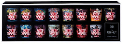 http://www.biginjap.com/en/food-drink/18569-final-fantasy-30th-anniversary-cup-noodles-boss-collection.html