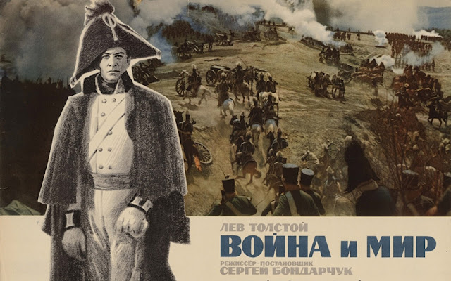 "Афиша фильма ""Война и мир"" - kinopoisk.ru"