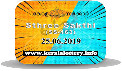 "KeralaLottery.info, ""kerala lottery result 25.06.2019 sthree sakthi ss 163"" 25th June 2019 result, kerala lottery, kl result,  yesterday lottery results, lotteries results, keralalotteries, kerala lottery, keralalotteryresult, kerala lottery result, kerala lottery result live, kerala lottery today, kerala lottery result today, kerala lottery results today, today kerala lottery result, 25 6 2019,25.06.2019, kerala lottery result 25-6-2019, sthree sakthi lottery results, kerala lottery result today sthree sakthi, sthree sakthi lottery result, kerala lottery result sthree sakthi today, kerala lottery sthree sakthi today result, sthree sakthi kerala lottery result, sthree sakthi lottery ss 163 results 25-6-2019, sthree sakthi lottery ss 163, live sthree sakthi lottery ss-163, sthree sakthi lottery, 25/6/2019 kerala lottery today result sthree sakthi,25/06/2019 sthree sakthi lottery ss-163, today sthree sakthi lottery result, sthree sakthi lottery today result, sthree sakthi lottery results today, today kerala lottery result sthree sakthi, kerala lottery results today sthree sakthi, sthree sakthi lottery today, today lottery result sthree sakthi, sthree sakthi lottery result today, kerala lottery result live, kerala lottery bumper result, kerala lottery result yesterday, kerala lottery result today, kerala online lottery results, kerala lottery draw, kerala lottery results, kerala state lottery today, kerala lottare, kerala lottery result, lottery today, kerala lottery today draw result"
