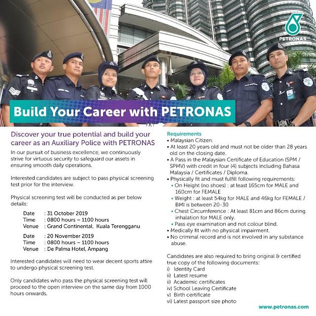 Polis Bantuan Petronas