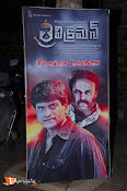 Trivikraman Trailer Launch-thumbnail-6